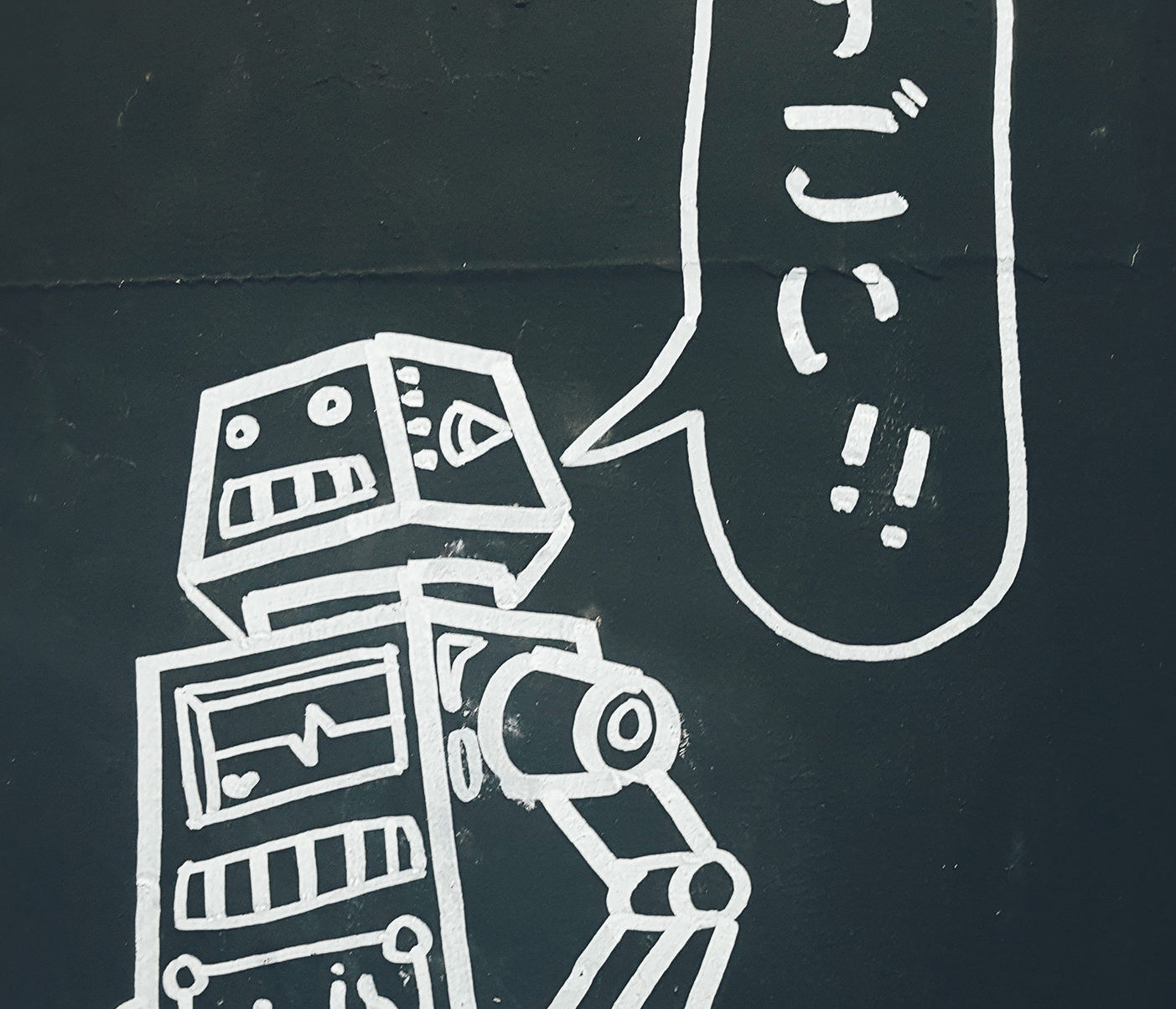 Getekende robot met Japanse tekstballon